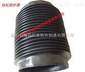 油缸、气缸 防尘、防水、耐油、耐酸碱丝杠防护罩骊丰牌棒