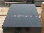 大理石检测平板500*800*130