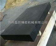 苏州/上海/无锡00级大理石平台含支架