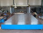 能独立设计铸铁平板,加工T型槽铸铁平板厂家