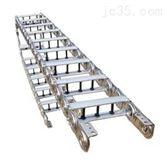 大量供应不锈钢,钢铝穿线拖链,机床穿线拖链,车床穿线坦克链,盐山高丰专业制造
