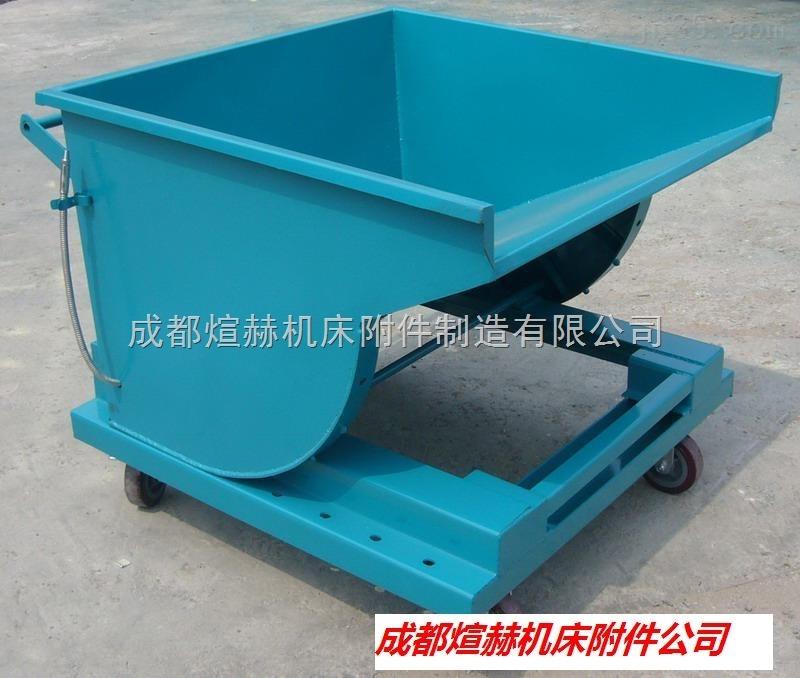 排屑机小车产品图片