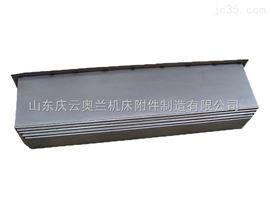 机床导轨防护罩生产