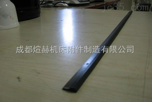 供应质钢板防护罩盖板胶条产品图片