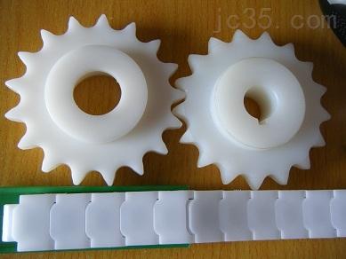 供应幻速40P12.7节距塑料链条