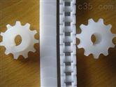 供应幻速19.05节距清洗剂塑料链条