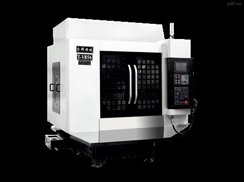 台群零件及产品加工中心机T-V856  口碑的CNC加工中心