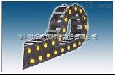 常德工程电缆拖链,张界尼龙拖链,益阳塑料拖链