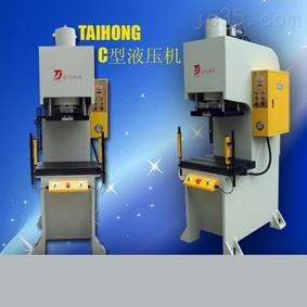 压铸品冲压整形、成型单柱快速子母油缸油压机、冲压机
