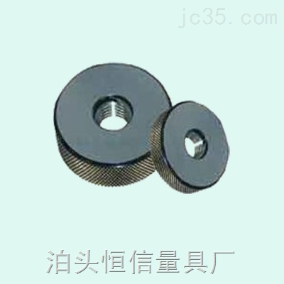螺纹环规精密粗牙螺纹环规非标螺纹环规