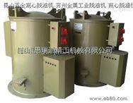 昆山侧面加热型脱水机 加热型脱水烘干机 甩干机