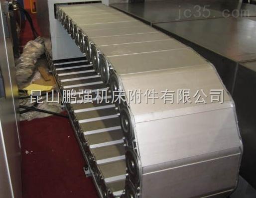 封闭式机床钢铝电缆拖链