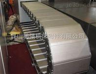 封閉式機床鋼鋁電纜拖鏈