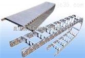 南京钢铝制拖链