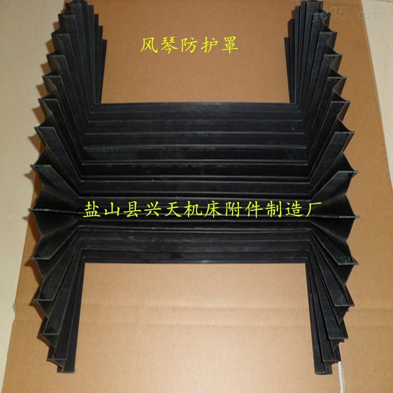 激光切机导轨风琴防护罩