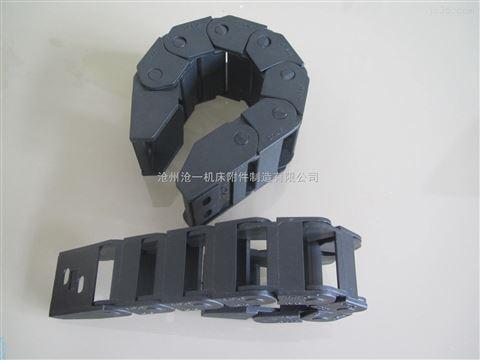 CAEE塑料拖链/CAEE塑料拖链/CAEE能源拖链
