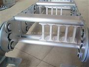 炮塔铣床钢铝油管拖链