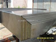 苏州钢板防护罩、苏州机床导轨防护罩
