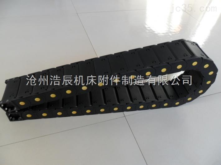 穿线塑料拖链