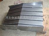专业生产钢板伸缩着 导轨式钢板防护罩