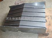 CNC加工中心机床导轨式钢板防护罩