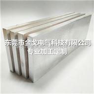 矩形铜铝导电连接排铜铝复合板