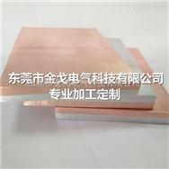 T2紫铜深加工铜铝复合板带