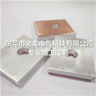鉆孔沖壓深加工銅鋁復合板
