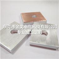 钻孔冲压深加工铜铝复合板
