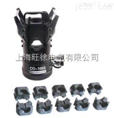 优质供应CO-60S大吨位压线钳