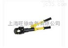 大量供应CPC-50 液压线缆剪