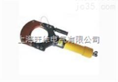 低价供应FYP-150 分体式液压线缆剪