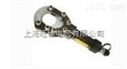 厂家直销FYP-50 分体式液压线缆剪