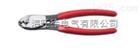 特价供应HJ602-7 手动线缆剪