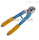 低价供应CC-250高档电缆剪