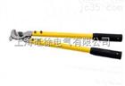 厂家直销LK-250轻型线缆钳