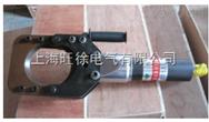 大量批发RF-100分体液压电缆剪