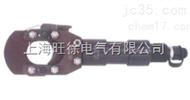 厂家直销FWY-52型液压电缆剪