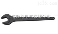 厂家直销NY-15017 NY15075强力型单开口扳手