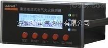 ARCM200BL-J1安科瑞配套电气火灾监控用电气火灾探测器