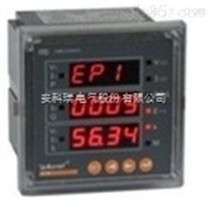 安科瑞 PZ96E 三相多功能电能表