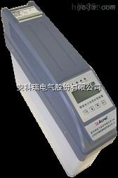 安科瑞  AZC-SP1/450-15+15 无功补偿切换电容器