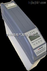 安科瑞无功补偿设备AZC智能电容器AZC-SP1/450-5+5