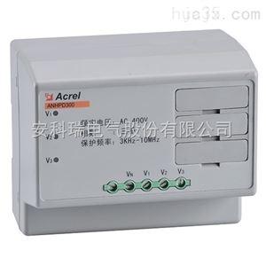 安科瑞 ANHPD100谐波保护器 精密仪器实验室用