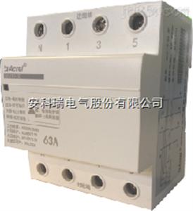 安科瑞 额定电流630V 自复式过欠压保护器  ASJ10-GQ-3P-25