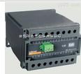 安科瑞无功功率变送器三相三线BD-3Q