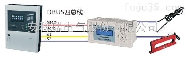 学校电气火灾监控装置
