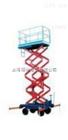 特价供应SMJY-0.3-6M移动式升降平台