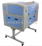 工业级标准配置小型激光雕刻机
