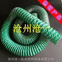 耐温200输送移动伸缩软管